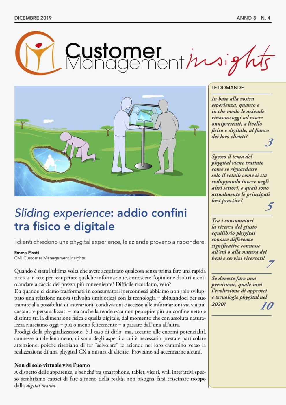 Customer Experience tra fisico e digitale – CMI anno 8 n. 4