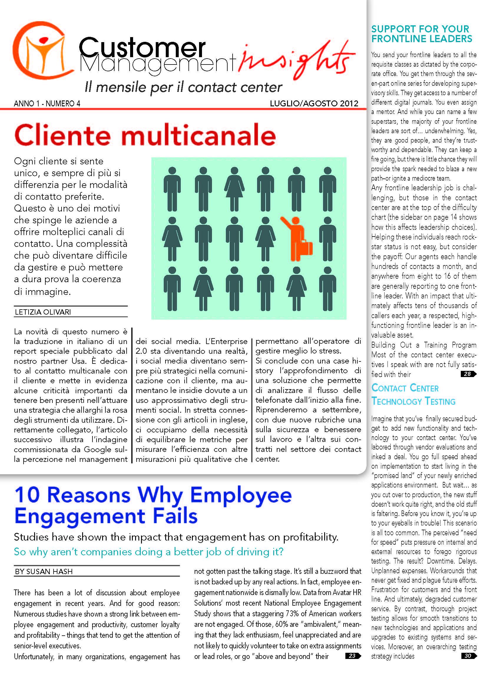 Luglio 2012 – Cliente multicanale