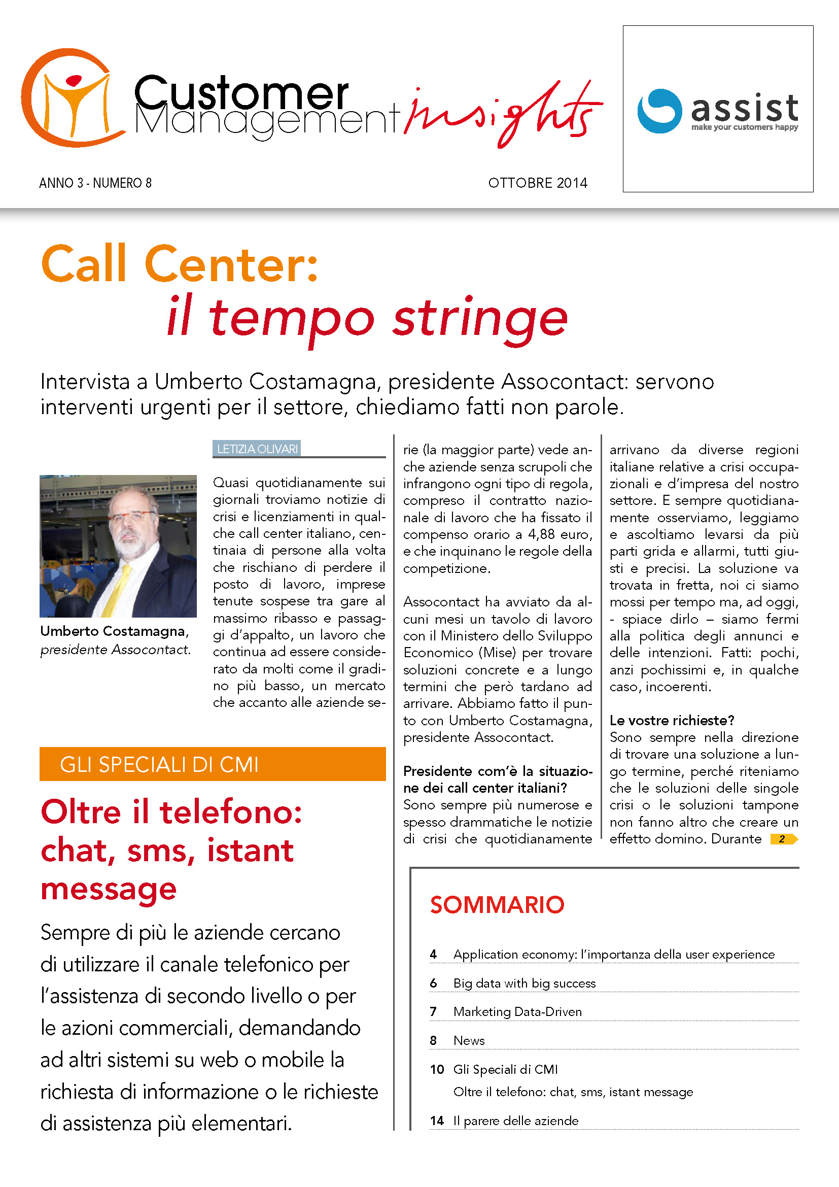 Ottobre 2014  – Oltre il telefono: chat, sms, istant message