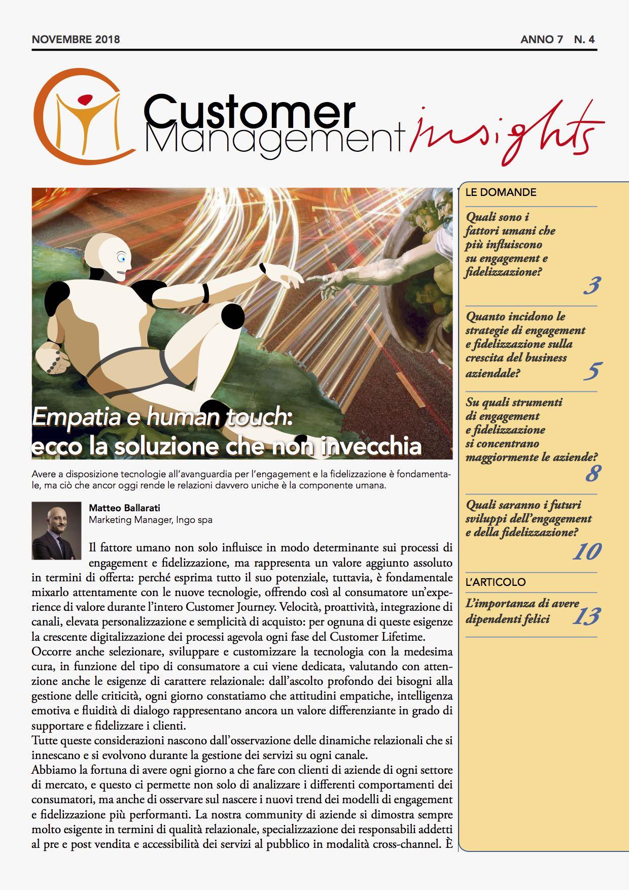 Engagement e fidelizzazione – CMI anno 7 n. 4